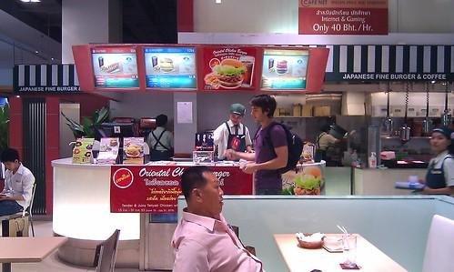 mos burger bangkok thailand (4)
