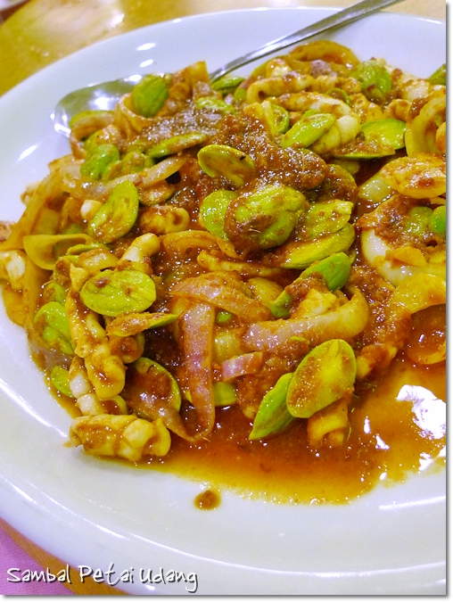Sambal Petai with Prawns