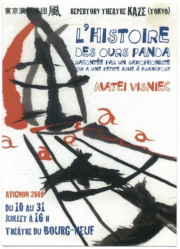 L'histoire des ours panda, de Matei Visniec; dir. Funinari Nagumo (Repertory Theatre Kaze. 2008)