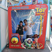 Mike + Carrie Toy Box