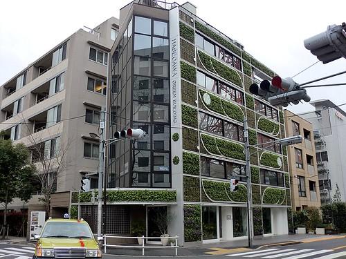 Hasegawa Green Building