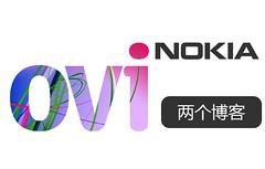 Nokia旗下Ovi免費電子郵箱(@ovi.com) | 愛軟客
