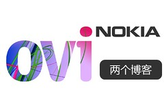 Nokia旗下Ovi免费电子邮箱(@ovi.com) | 爱软客