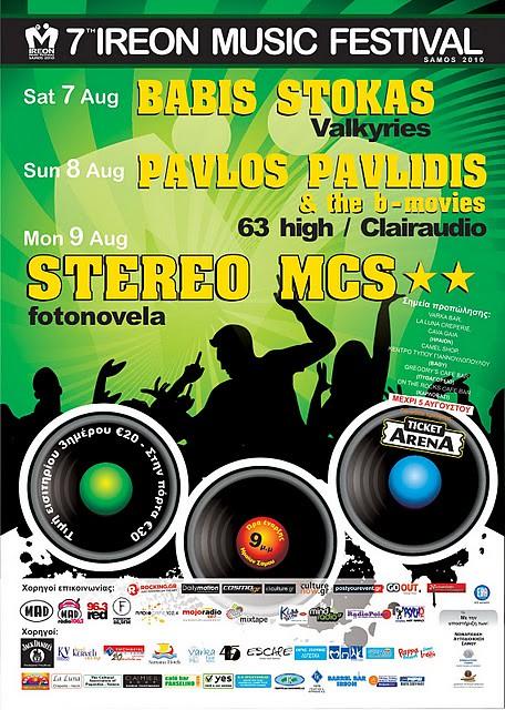 ireon 2010 final poster