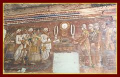 Konerirajapuram: