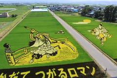 Rice Field Art - 2010 - Benkei and Yoshitsune (narinnr) Tags: japan aomori ricefield yoshitsune benkei inakadate