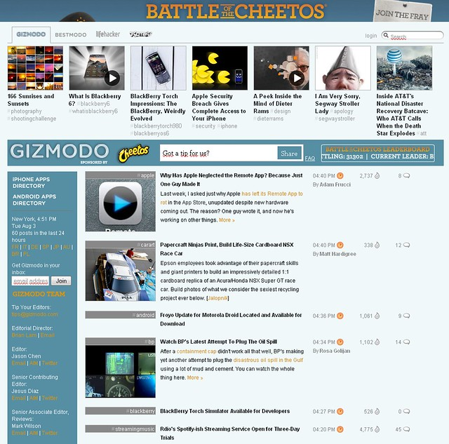 Screenshot home Gizmodo