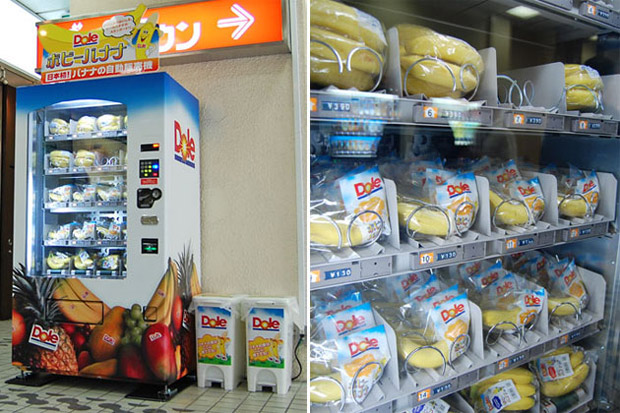 Image result for japan vending machine banana