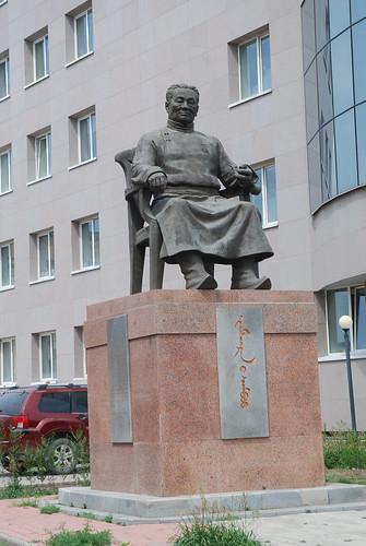 Ulaanbaatar 烏蘭巴托