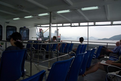 Rear deck of Sea Superb 海永