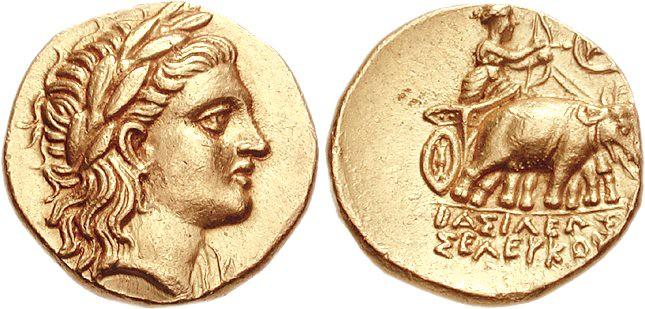 A Rare Greek Gold Stater of the Seleucid King Seleukos I Nikator