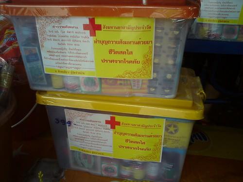 2010-07-26 泰國普吉島拜拜 DSC01025