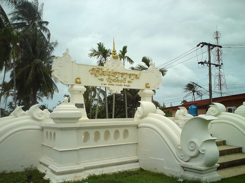 2010-07-26 泰國普吉島拜拜 DSC01027