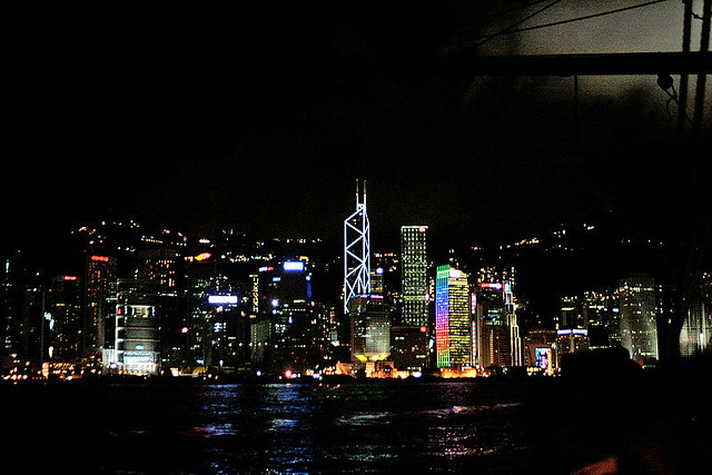 The Hong Kong island skyline at night