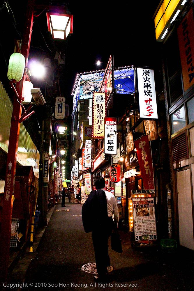 Night Out @ Shinjuku, Tokyo, Japan