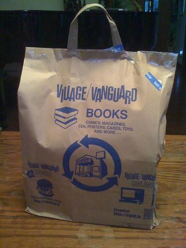 ヴィレッジヴァンガード新店舗限定福袋