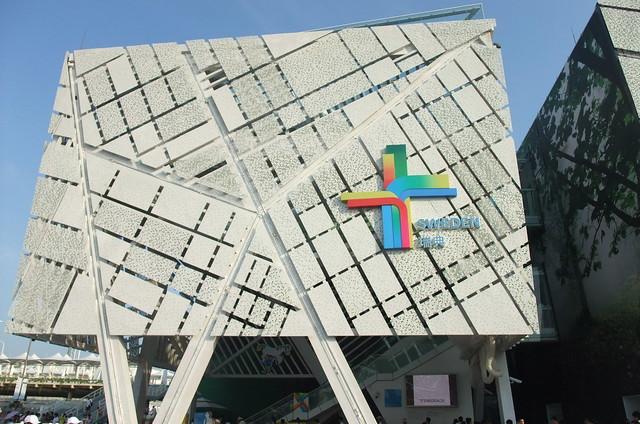 Pavilion: Sweden