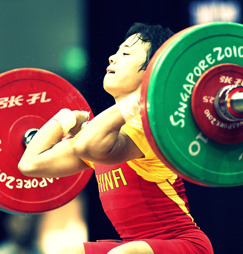 Chinese Weightlifter