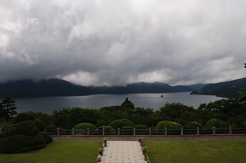 hakone obs bldg view