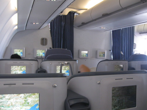 Business cabin on China Southern