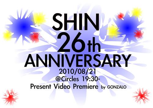 SHIN 26th ANNIVERSARY