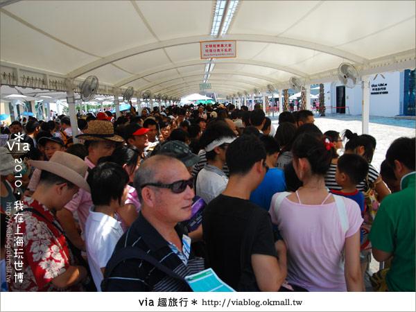 【2010上海世博】Via累翻又超值得的上海世博三日行~