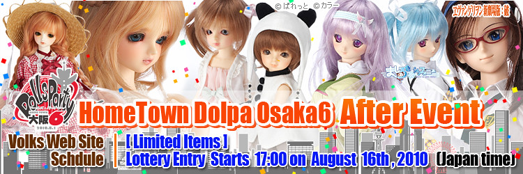 Volks HTDP Osaka 6 After Event