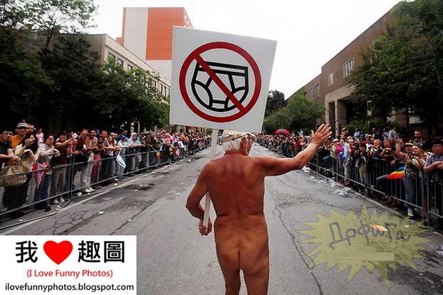 呼籲: 大家不要再穿內褲上街了