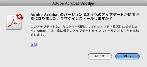 Adobe Acrobat Updater