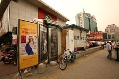 Gongzhufen 18 (David OMalley) Tags: west beijing 北京 西 fuxingmen 复兴门 公主坟 gongzhufen guanganmen 广安门