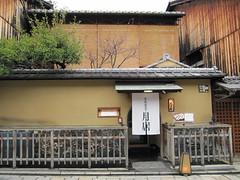 Kyoto streets (TRAVEL4VITALITY) Tags: city travel urban building japan architecture buildings reisen kyoto asia asien cities architektur travel4vitality