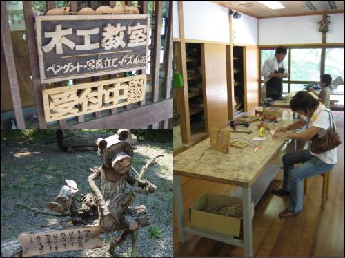 備北丘陵公園 木工教室 画像