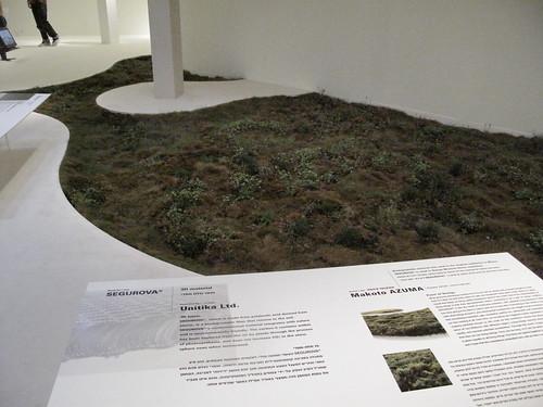 Senseware, Design Museum in Holon