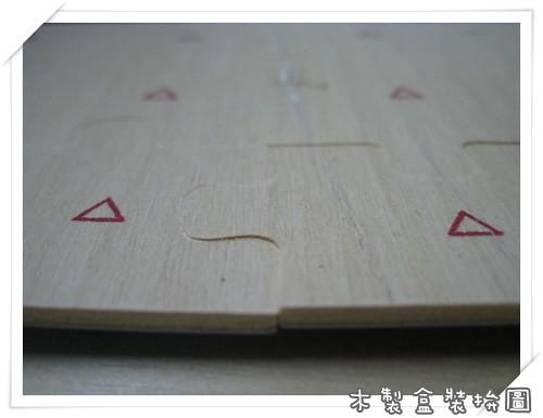 10099-木製盒裝拚圖-2