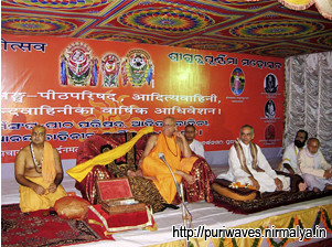 Guru Purnima being celebrated at Gobardhan Pitha Matha Puri