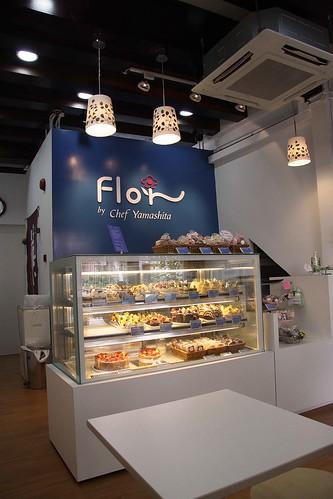 Flor Shop 1
