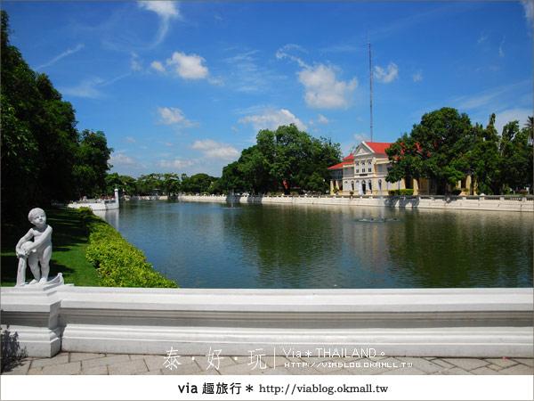 【泰國旅遊】大城之旅|泰皇的渡假聖堂~芭茵夏宮5