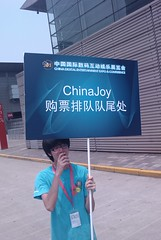 ChinaJoy:门票行尾
