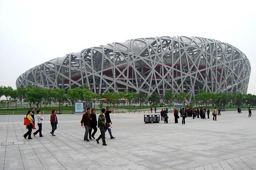 q31 - Běijīng National Stadium