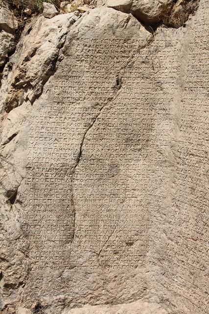 Greek Epigraph
