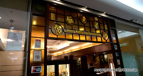 It is really called the Hong Kong Old Restaurant
