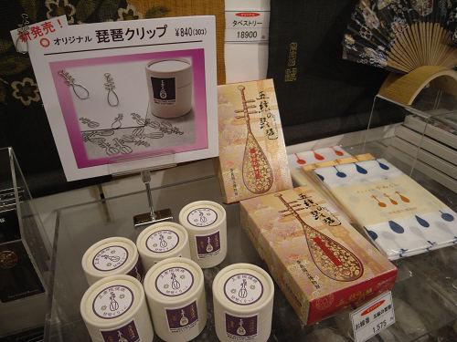 奈良国立博物館@奈良市-36