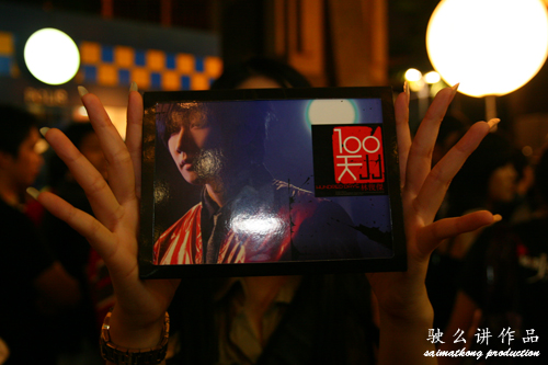 JJ Lin's Album 100 Days 林俊杰100 天