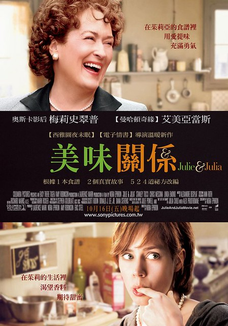 100910 Julie and Julia