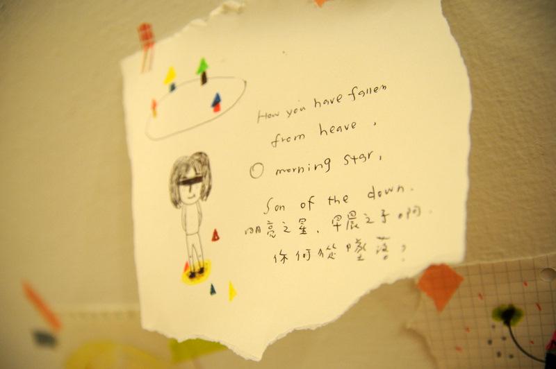 小小咖啡 (13).JPG