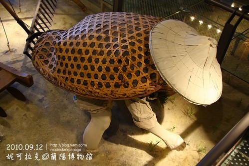 蘭陽博物館20100912-081