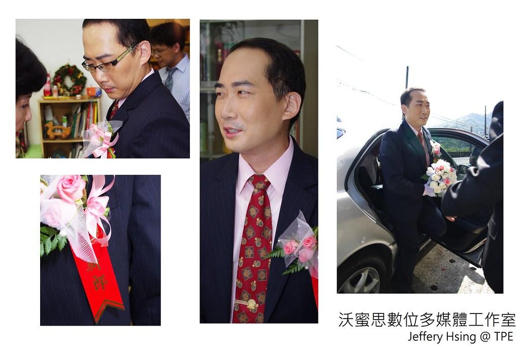 [K-x 婚禮記錄]2010_0912家茗&嘉縈 文定+迎娶+婚宴