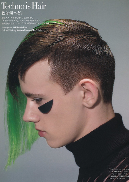 VOGUE HOMMES JAPAN5_004Felix Drepper