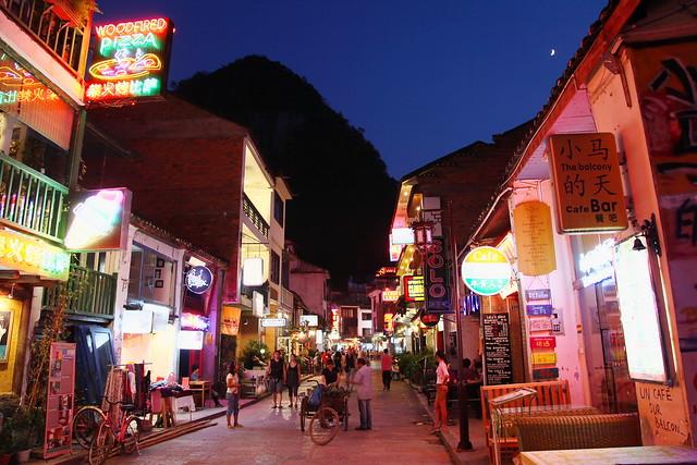 Yangshuo town at night, Guangxi, China