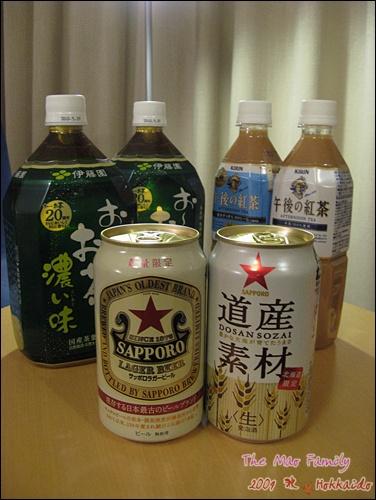 札幌激安殿堂買物